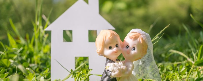 Insurance Considerations for Newlyweds