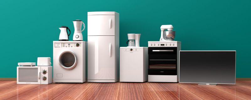 Home Equipment Breakdown Coverage